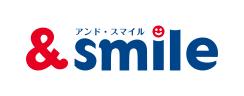 情報紙『&smile -アンド・スマイル-』
