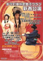 kabukiのサムネイル